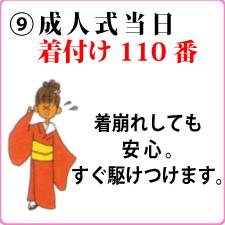 hanbai09.jpg