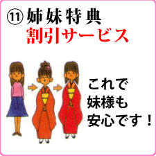 hanbai11.jpg