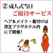 hanbai_02-2.jpg